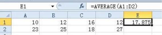 excel平均函数 excel平均函数怎么使用