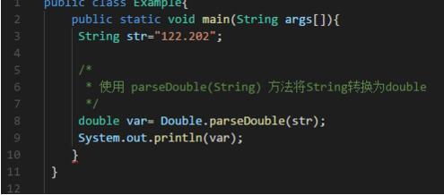 double转string java中double类型如何转换为String类型