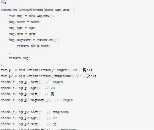 javascript设计模式 什么是javascript设计模式