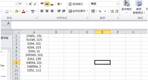 EXCEL四舍五入公式 EXCEL2010如何四舍五入
