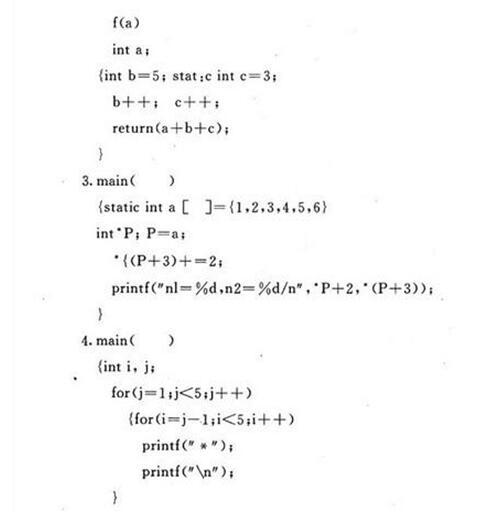 fread函数 c语言中fread函数怎么用