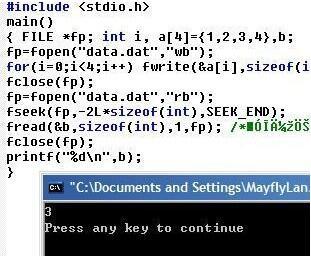 fwrite函数 fwrite函数用法