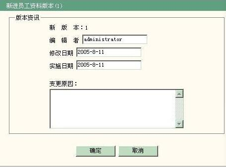 html表单 基础的HTML表单