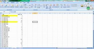 excel查重 excel表格中怎么查找重复项