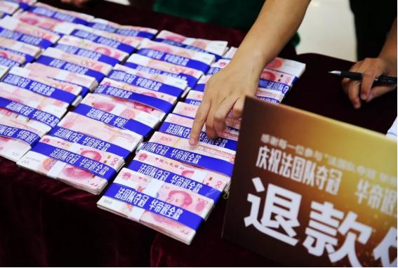 """周讯:华帝的不诚信毁了""""完美的营销"""";阿里150亿元入股分众传媒"""