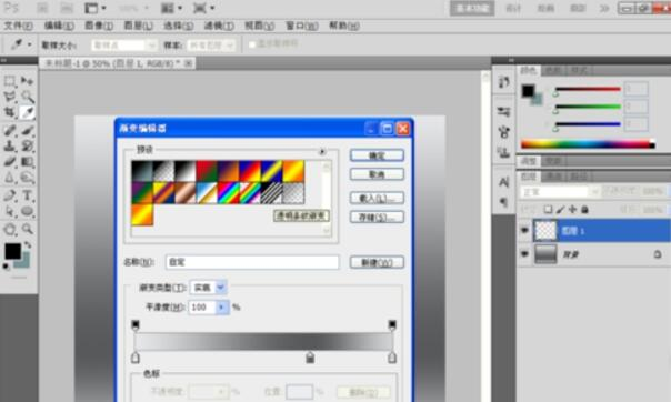 ps平面设计 平面设计应用领域