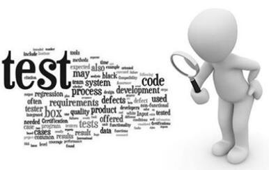 軟件測試教程 軟件測試基礎知識有哪些