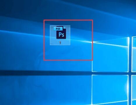 psd转换jpg psd格式文件怎么转换为JPG格式