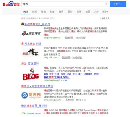 seo整站优化 一个新的网站怎么做SEO优化