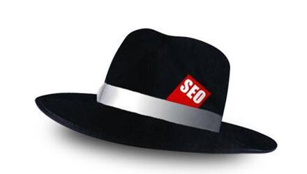 黑帽seo 黑帽seo是什么