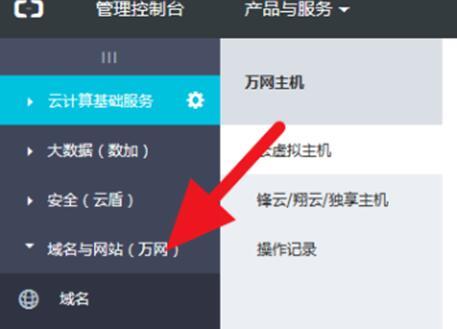 建網站的詳細步驟 建網站的詳細步驟有哪些