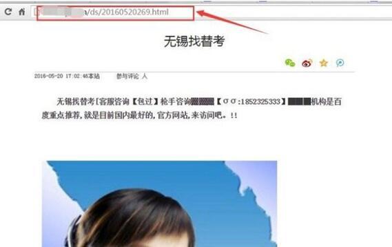 免费seo工具 免费seo工具快速提升网站的外链