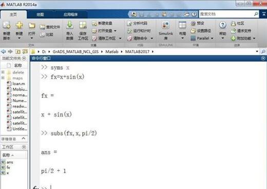 函数定义 函数定义有哪些