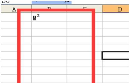 立方米符号 m³(立方米符号)一般怎么输入