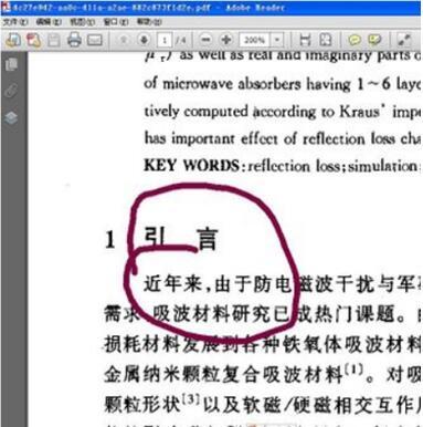 pdf轉換成word工具 如何手動把PDF文檔轉換成word