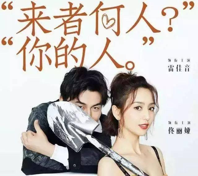 就连某电影宣传海报上都出现了它的身影