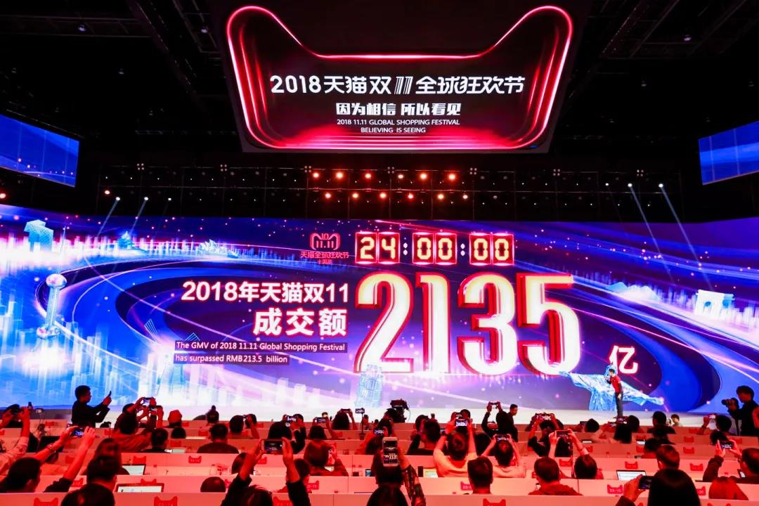"""周讯:""""双十一""""成交额突破2135亿元;""""双11""""期间快递预计近19亿件…"""