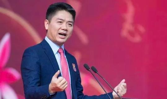 刘强东案结果公布;微信史上最大改版;摩拜CEO易主