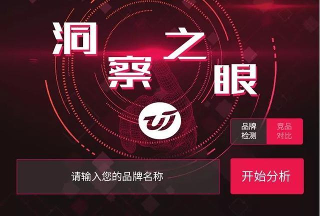 新东方年会吐槽节目刷屏,是自黑还是营销?