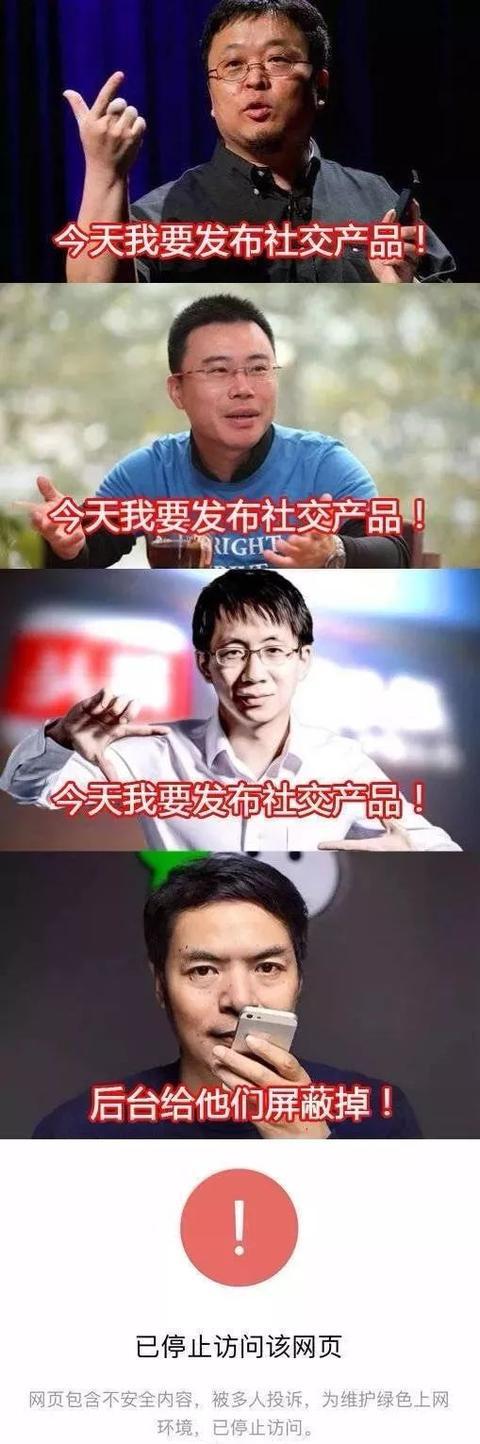 """三大社交APP""""围攻""""老龄微信,首战未捷?"""