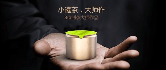 """年销20亿!小罐茶陷""""智商税""""风波"""