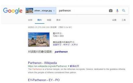 google搜索好用吗 Google搜索有哪些实用功能