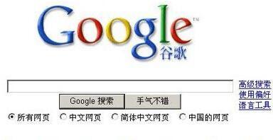 谷歌搜索引擎 谷歌搜索引擎特点是什么