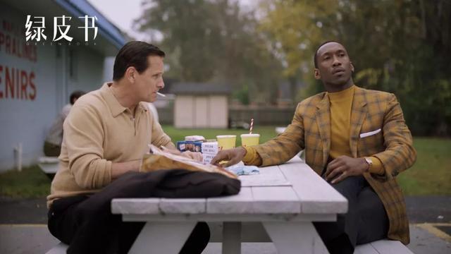 奧斯卡最佳影片《綠皮書》:不同膚色的平等靈魂