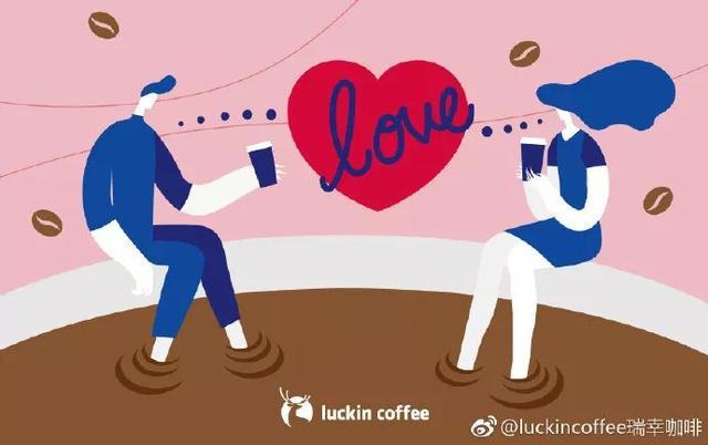 情人节借势海报盘点,谁戳中了你的心?