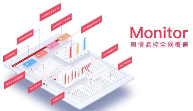 文军营销助力企业在5G新时代,以大数据驱动产业升级转型