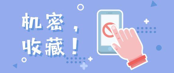 新华社又公布一批品牌宣传禁用词!收藏