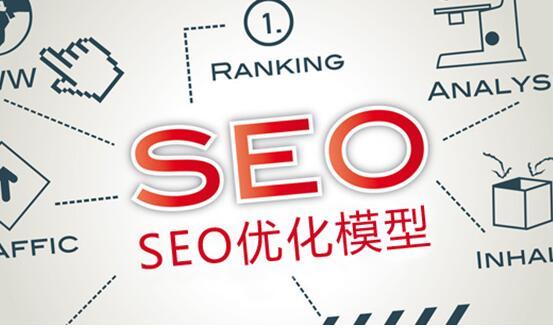 網站seo診斷 網站seo診斷的一些常見方法