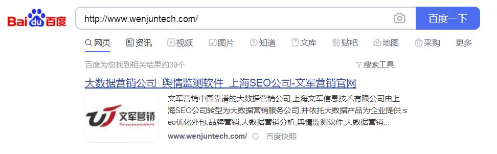 新官網上線,百度搜索品牌詞沒有排名怎么辦?